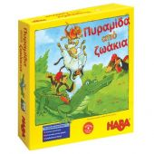 Haba board game in Greek language 'Animal Upon Animal'