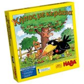 Haba board game in Greek language 'The little Orchard'