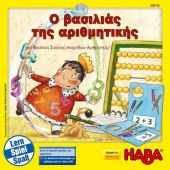 Haba board game in Greek language 'Rechenkonig'