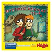 Haba board game in Greek language 'Secret Code 13+4'