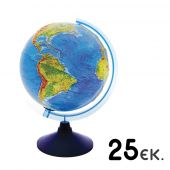 Greek version Globe 25 cm led lighting