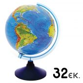 Greek version Globe 32 cm led lighting