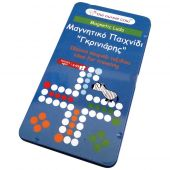 TO GO Magnetic Travel Games 'Ludo'