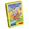 Haba board game in Greek language 'Quiet as a Mouse'