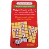 TO GO Magnetic Travel Games 'Magic Word'